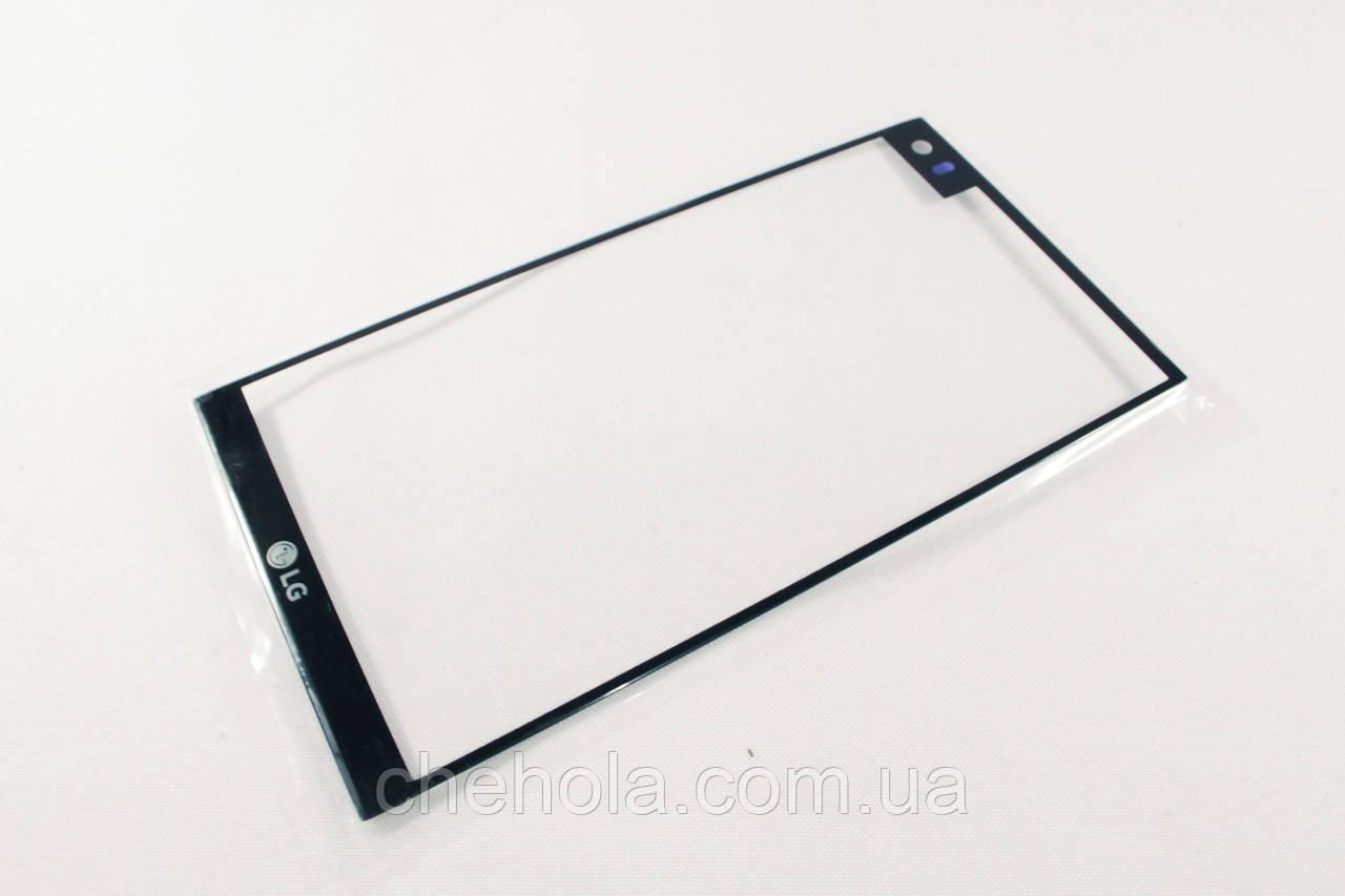 Скло дисплея для LG V20 під переклеювання нове