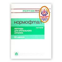 Бад Нормофтал - комплекс пептидный