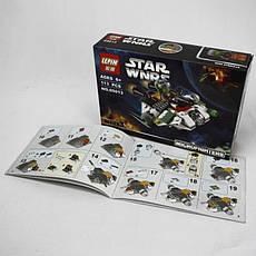 Конструктор Lepin Star Wars, аналог LEGO 113 предметів Корабель Привид, фото 2