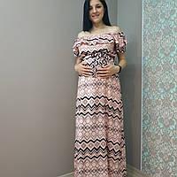 Длинное платье для беременных 7030, фото 1