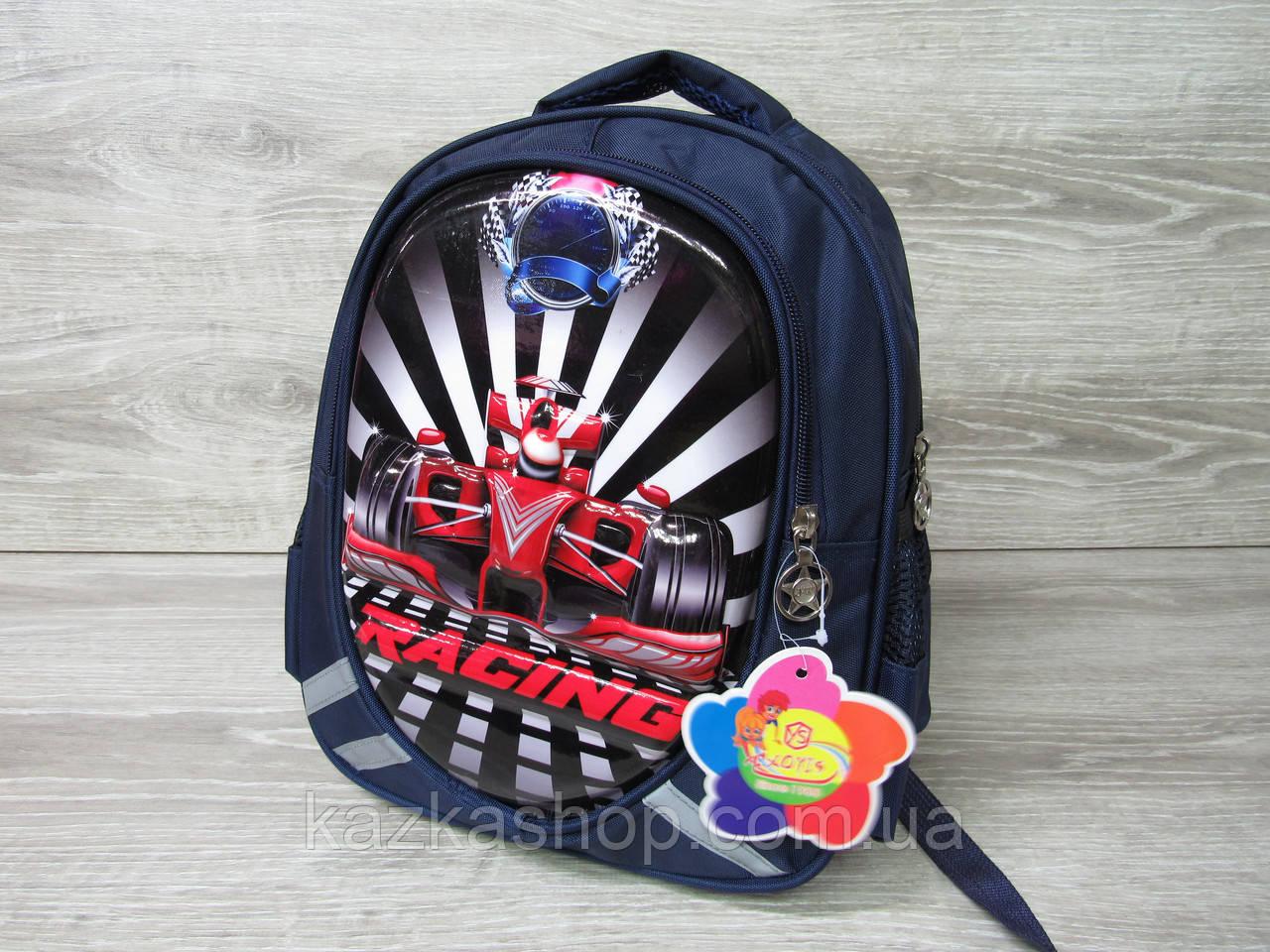 """Детский рюкзак для школьников 1-3 класов, на два отдела, 3D оформление на лицевой части """"Формула 1"""""""