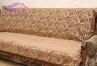 Комплект покрывал Триде на диван и кресла. Цвет - коричневый, фото 1