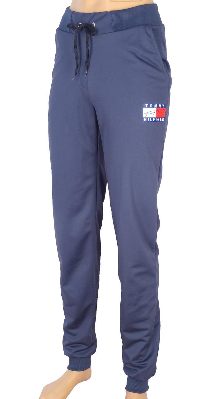 Женские спортивные зауженные штаны 42-48 (в расцветках)