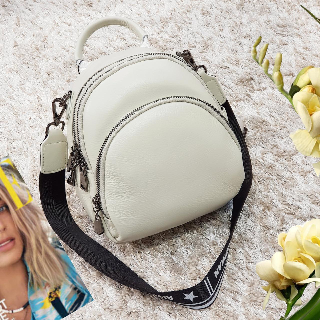 Рюкзак мини женский мятный из натуральной кожи