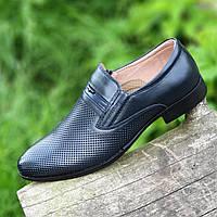 Туфлі літні шкіряні чоловічі темно сині (код 149) - туфлі чоловічі шкіряні літні темно сині, фото 1