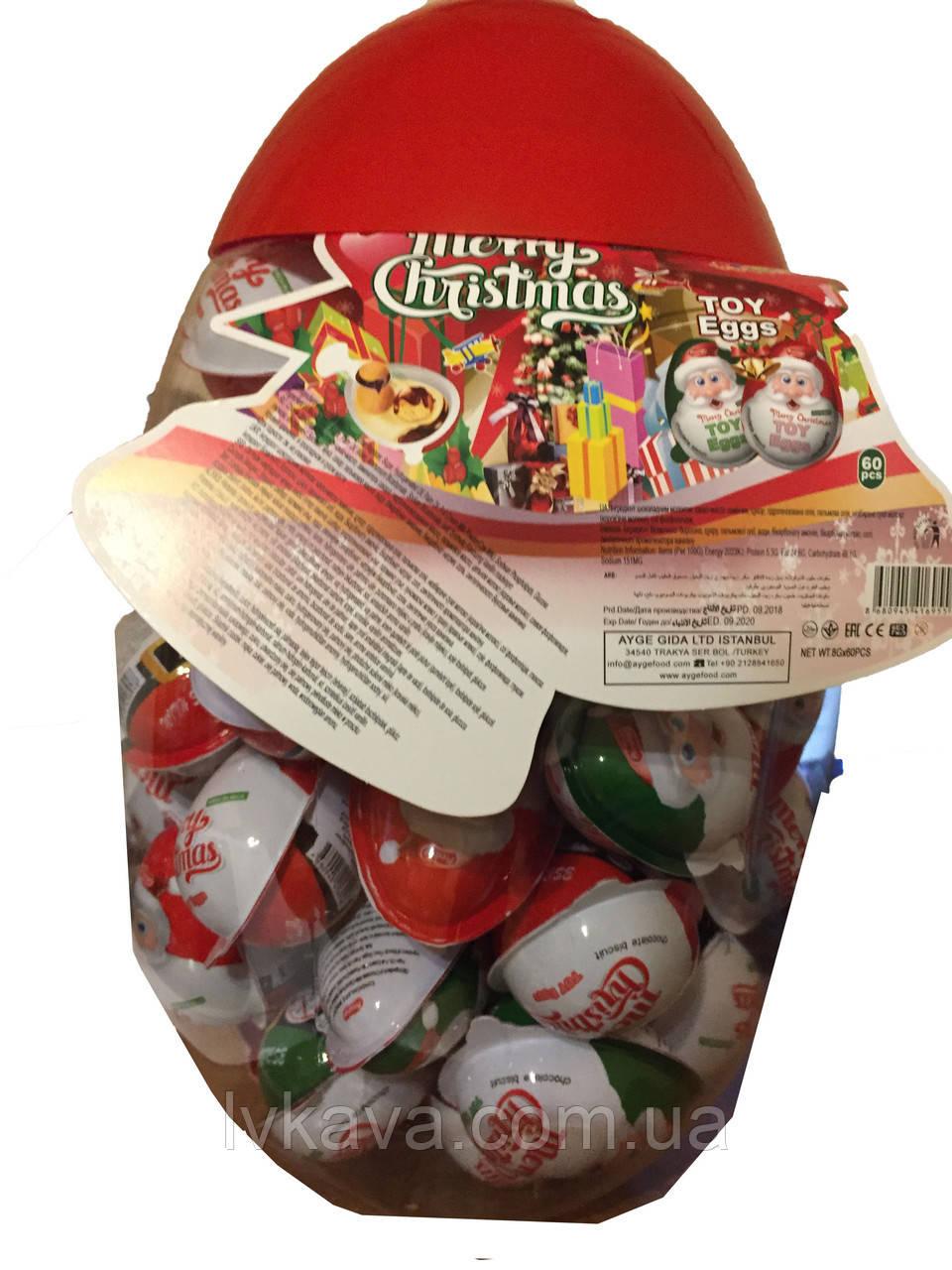 Новогодний набор Яйцо-игрушка Merry Christmas c печеньем в глазури, 8 g X 60 шт