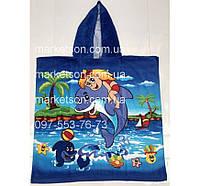 Детское пляжное полотенце пончо с капюшоном Дельфин 2020