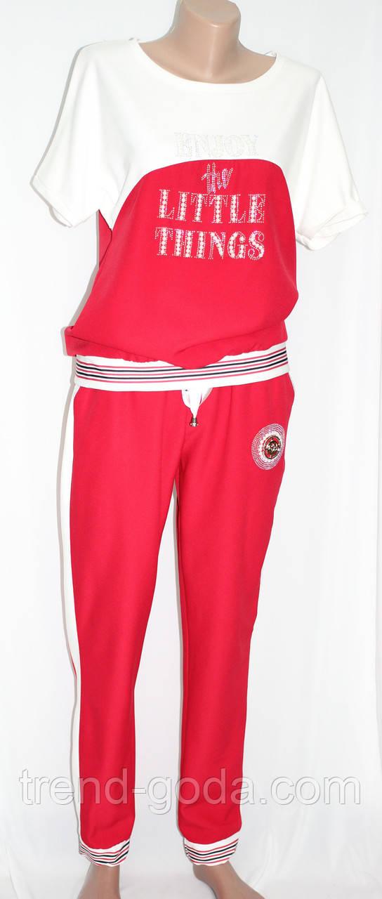 Женский прогулочный, спортивный костюм, красный с белым, Турция