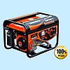 Генератор бензиновый VITALS ERS 2.5b (2.5 кВт)