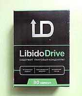 Libido-drive капсулы для интимного здоровья повышения потенции  мужская сила без побочных эффектов