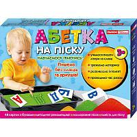 Учимся  играючись! Азбука  на песку, 48 карт с буквами 3+ RANOK 18109084У