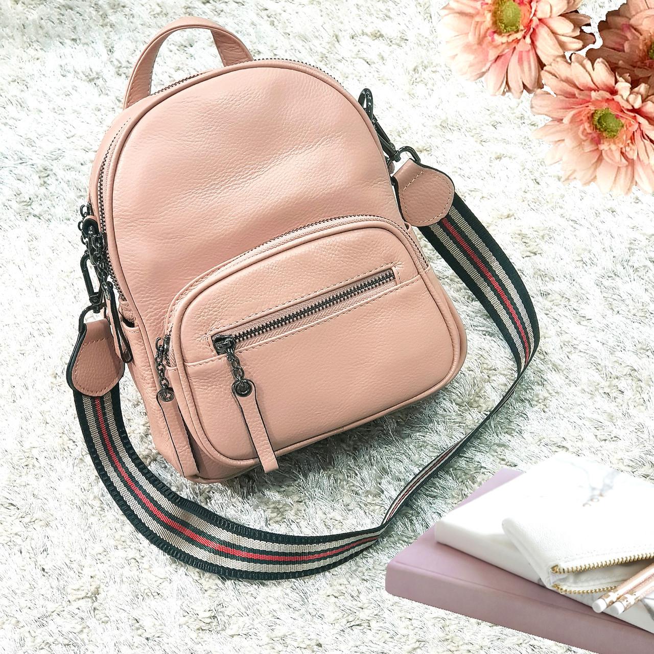 Стильный розовый рюкзак из натуральной кожи