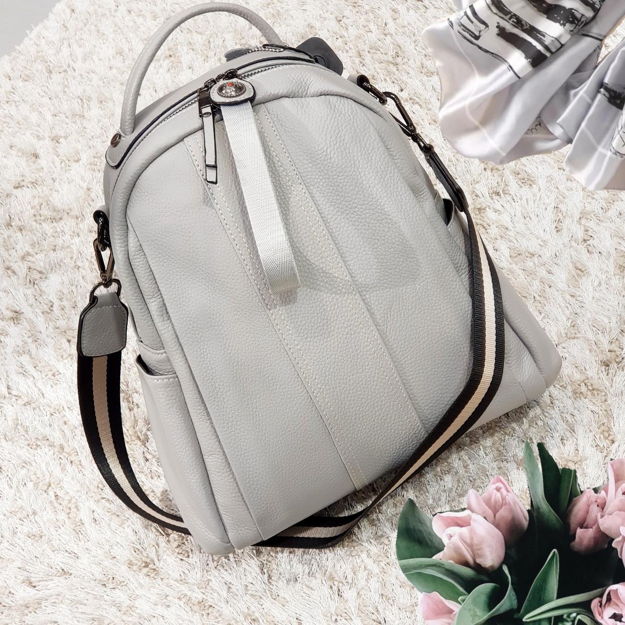 Стильный светло-серый рюкзак из натуральной кожи
