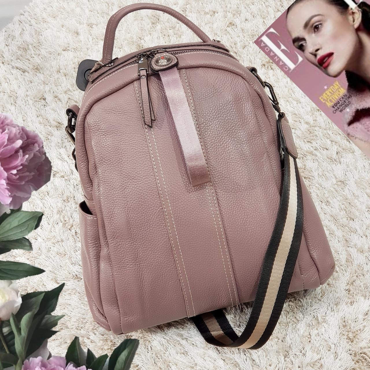 Стильный бежево-розовый рюкзак из натуральной кожи