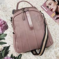 Стильный бежево-розовый рюкзак из натуральной кожи, фото 1