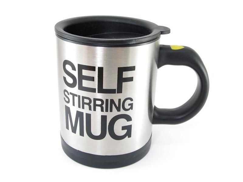 Кружка мішалка Self Mug автоматична Сірий з чорним (R0108)