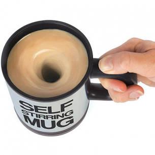Кружка мішалка Self Mug автоматична Сірий з чорним (R0108), фото 2