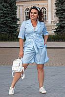 Костюм женский летний шорты+пиджак в полоску большие размеры