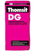 Самовыравнивающаяся смесь Thomsit DG 25кг (толщина 3 - 30мм), гипсово-цементная смесь для выравнивания пола