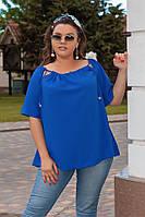 Легка літня вільна жіночна блузка великих розмірів (р. 48-58). Арт-4174/32, фото 1