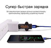 USB кабель  PZOZ 5A Магнитный кабель (Micro USB /Type C/Lightning)