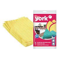 Большая салфетка для кухни 5 шт York HIM-Y-021010