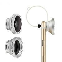 Объектив Baseus Mini lens Series Silver (IGOBMLS1)