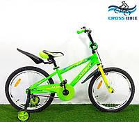 Детский двухколесный велосипед Азимут Стич  Stitch A 18 дюймов Азимут Стич, ведосипед для мальчика