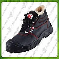 Ботинки рабочие кожаные GALMAG 491 S1 (нат.кожа)
