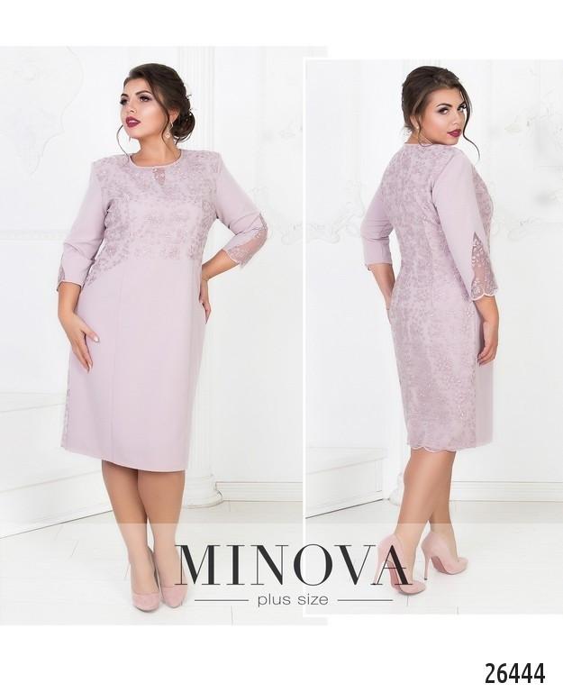 Красива сукня зкостюмки та розшитої сітки