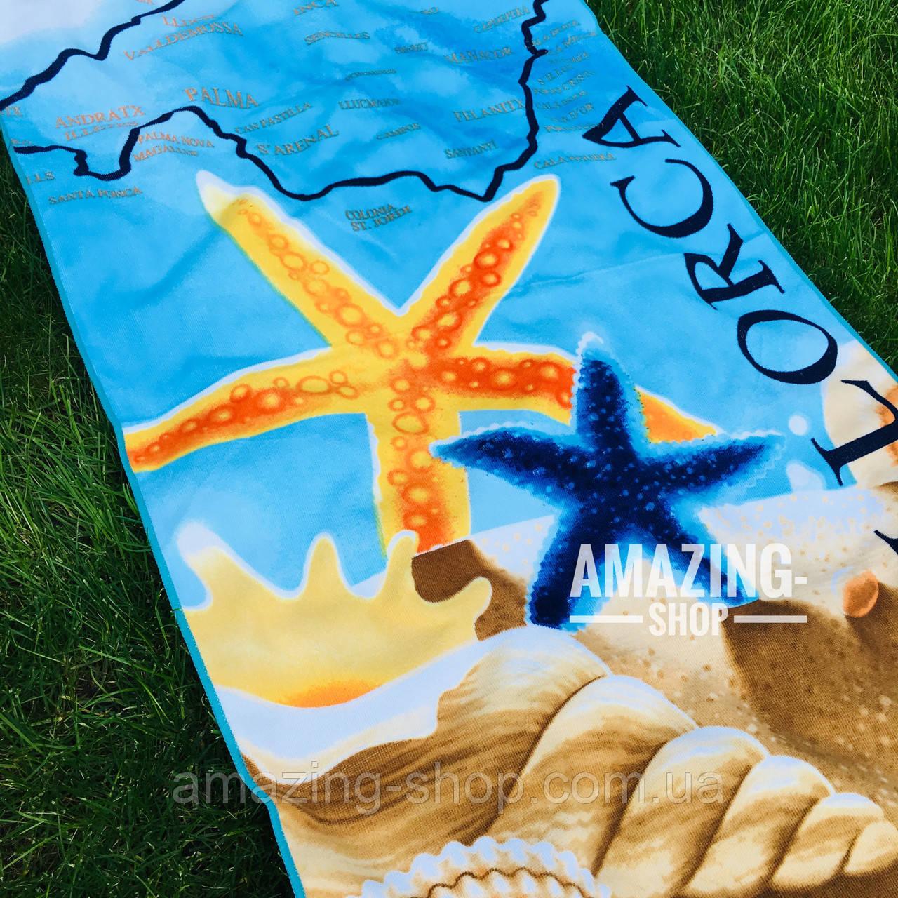 Пляжное полотенце   Пляжный плед   Пляжный коврик    Размер 146*72  см.