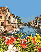 """Картина по номерам """"Французский городок"""" 40*50см"""