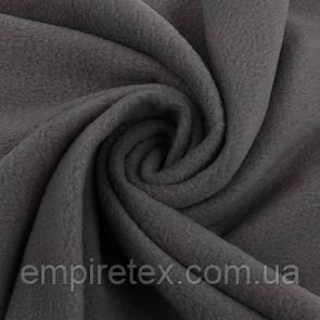 Флис Темно-Серый