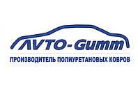 Коврики багажника Avto-Gumm
