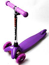 Самокат детский Best ScooTer Mini (Фиолетовый)