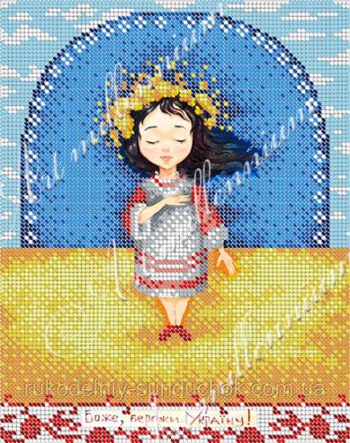 """Схема на ткани для вышивки бисером (Катя Дудник) W-563 """"Боже, береги Украину"""""""