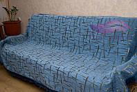 Комплект покрывал Бамбук на диван и кресла. Цвет - синий, фото 1