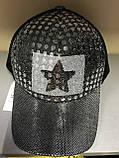 Бейсболка для девочек подростков из люрексовой ткани и сетки цвет серебро с черным, фото 4