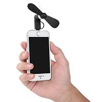 Портативный мини вентилятор для телефона 2в1 microUSB и iPhone
