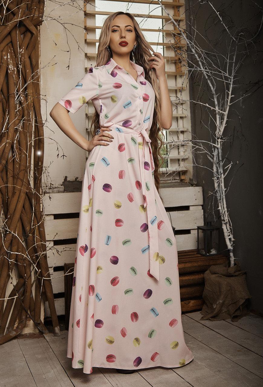 Летнее женское платье макси с поясом розовое