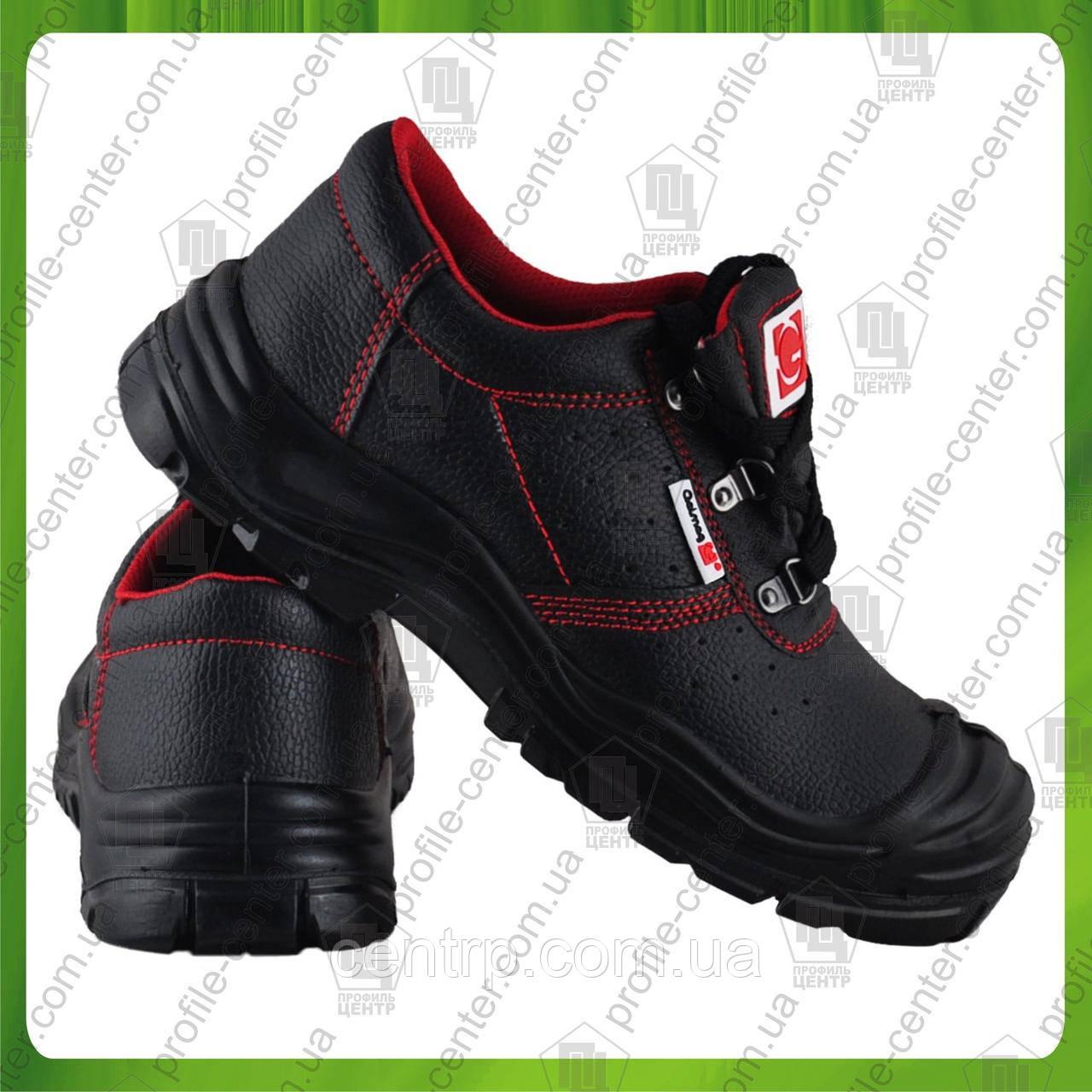 Туфли рабочие GALMAG 561 N S1 (нат.кожа)