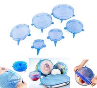 Набор силиконовых крышек Silicone Sealing Lids