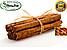 Корица (кассия) (Шри-Ланка) Вес: 50 гр, фото 2