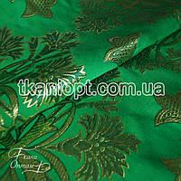 Ткань Парча церковная  уценка (зеленый)