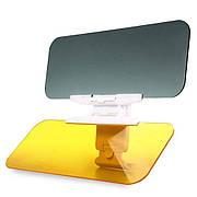 Антибликовый козырек для автомобиля Vision Visor 090 Желтый (3sm_282843384)