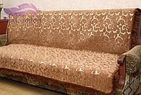 Комплект покрывал Виток мелкий на диван и кресла. Цвет - коричневый