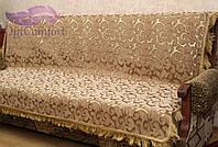 Комплект покрывал Виток мелкий на диван и кресла. Цвет - беж