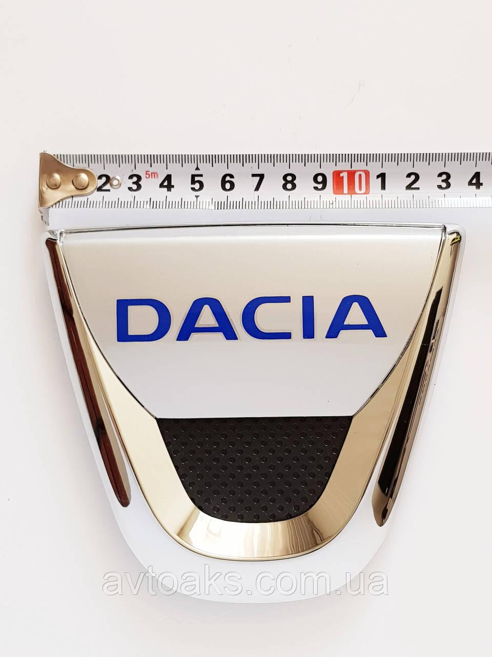 Эмблема Dacia 137х120 мм. перед.