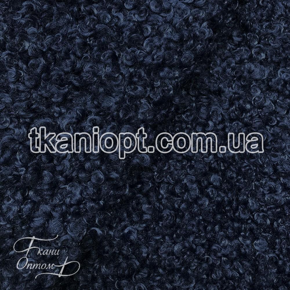 Ткань Мех искусственный Барашек (синий)
