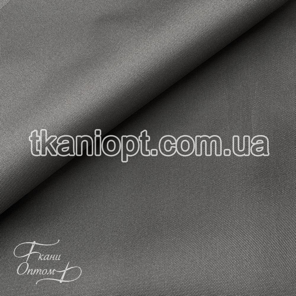Ткань Оксфорд 600d pu темно-серый (210 gsm)